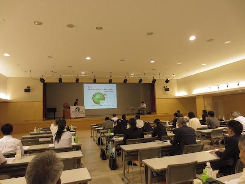 国際植物増殖者会議