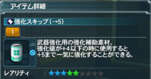 2015-09-14-003.png