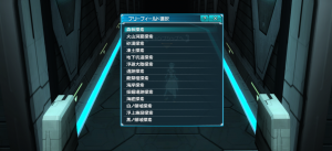 pso20150911_231705_005.png