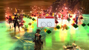 pso20150919_211109_012.png