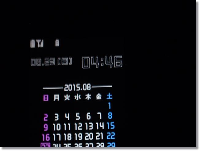20150823-P8230004.jpg