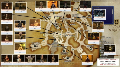 1218-07-miqote-map-Uldah-a.jpg