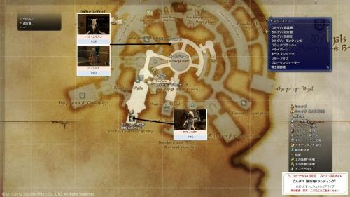 1218-08-miqote-map-Uldah-b.jpg