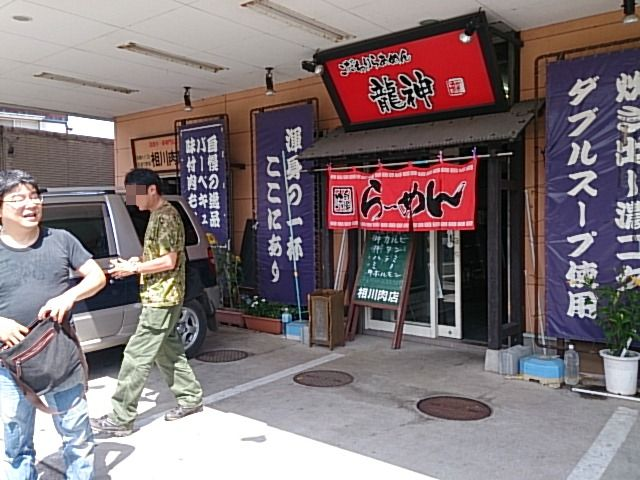 千倉-53-1