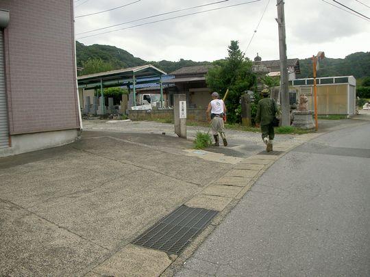 千倉-58-7