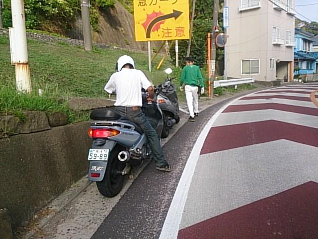 千倉-92