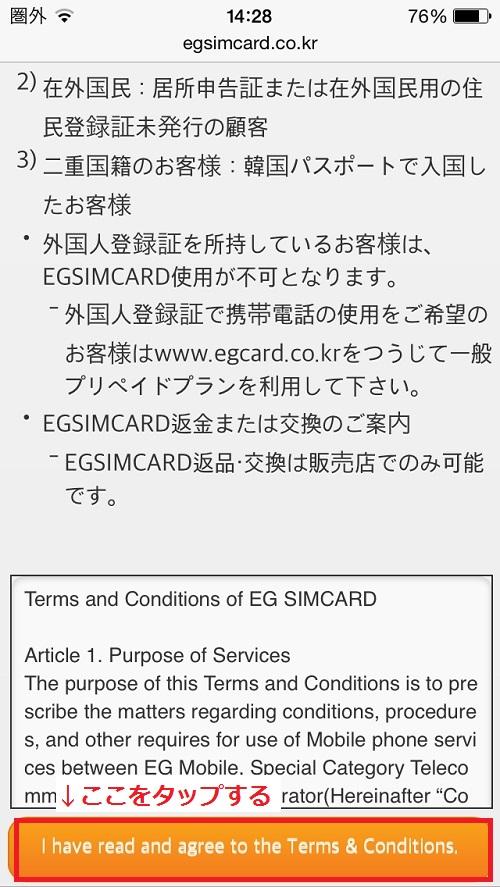 egs4.jpg
