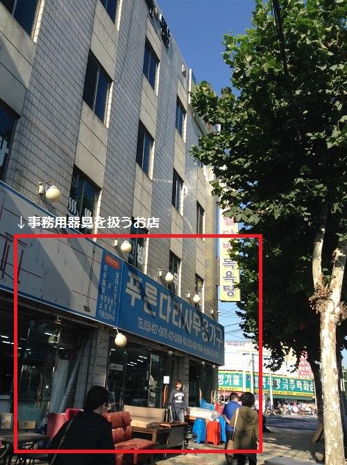 motel0-2.jpg