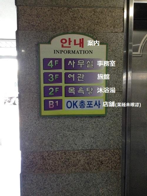 motel1-1_2015100618505178f.jpg