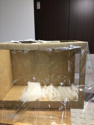 作業ボックス2