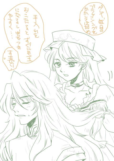 グレイ×クローディア