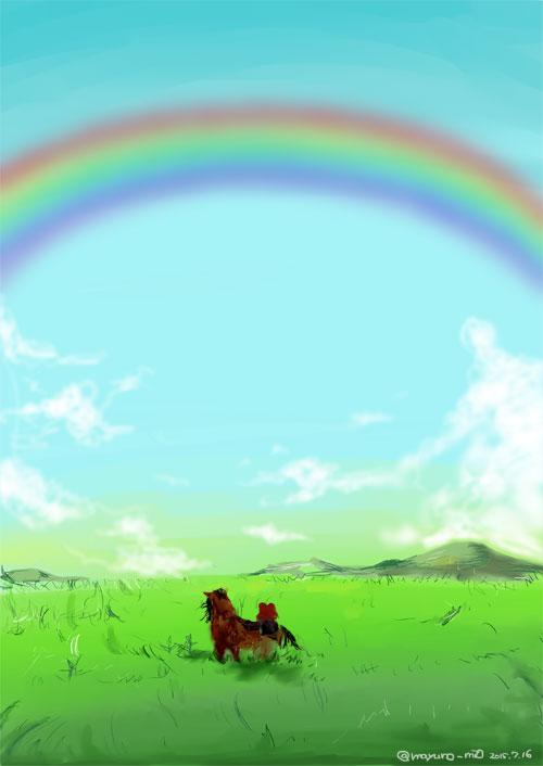 ガレサステップにかかる虹