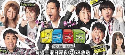 nobunaga-4.jpg