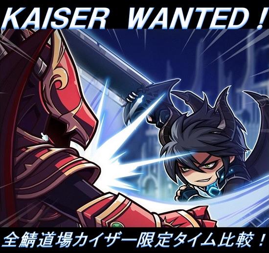zennsaba-KAISER.jpg