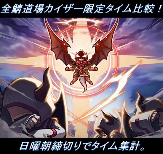 zennsaba-KAISER2.jpg