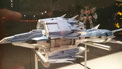 戦艦 (3)