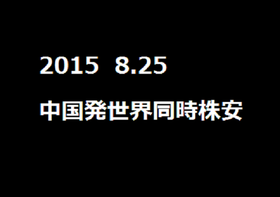 2015090201.png
