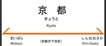 jrc-kyoto0.jpg
