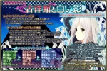 banner_event_0015.jpg