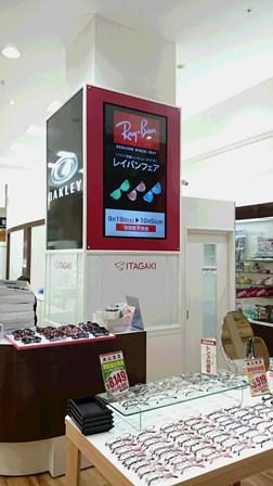 デジタルサイネージ イオン佐野新都市店