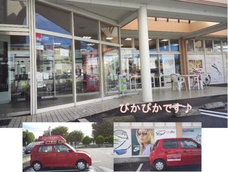 宣伝カー 高崎本店