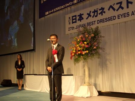 2014IOFT表彰式