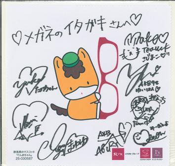2014IOFTサイン