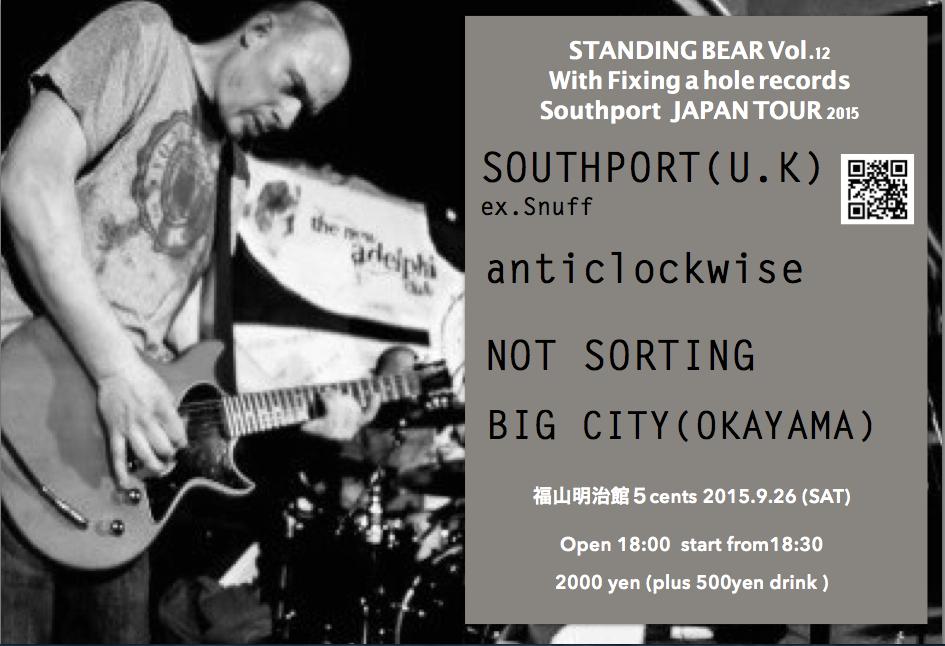 southport guitar jpg