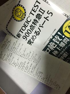 IMG_2342 - コピー