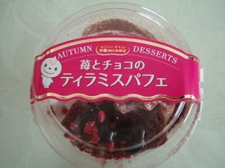 d苺チョコ