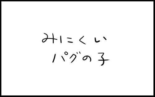 minikui00.png