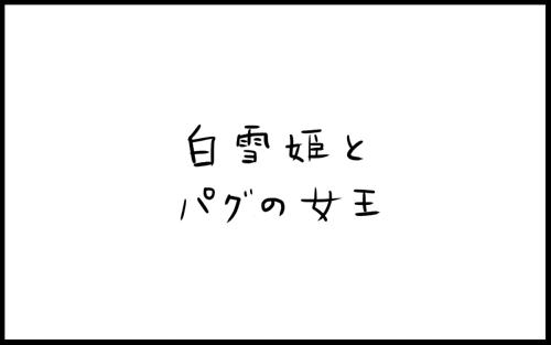 sirayuki00.png