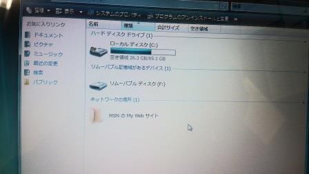 KIMG3232.jpg