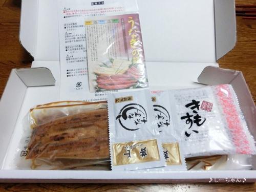 実家のお食事('15.08)_03