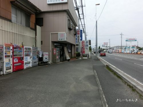 吉際商店_01
