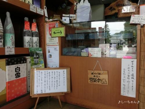吉際商店_02
