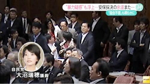 9月21日 FNN 暴力疑惑01