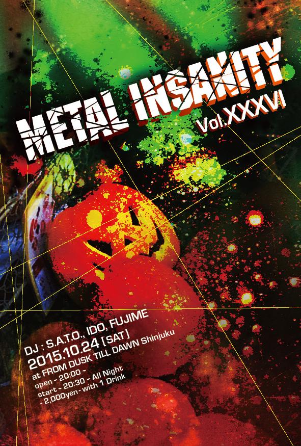 MetalInsanity_36.jpg