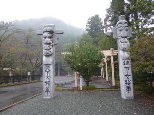 2.高麗神社
