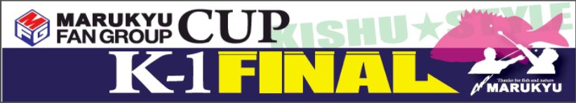 MFG_CUPk-1_2015
