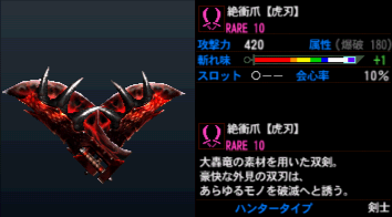 RazorGrisclaws_info.png