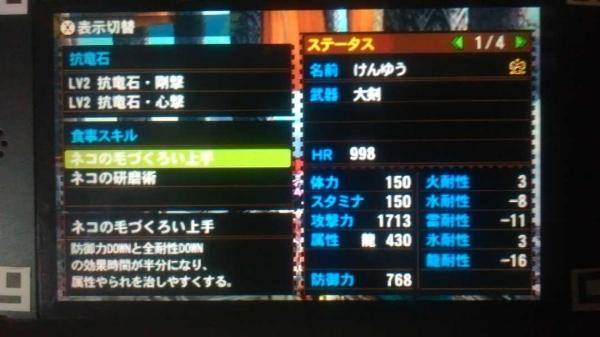 けんゆう998