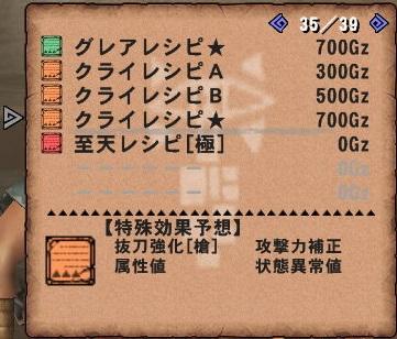 20150912_84316.jpg