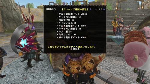 20151022_b168d.jpg