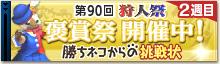 bnr_e15102103_over.jpg