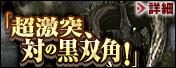 event_15091601.jpg