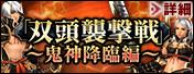 event_15091605.jpg