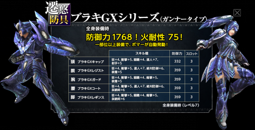 img_gun_convert_20151014182048.png