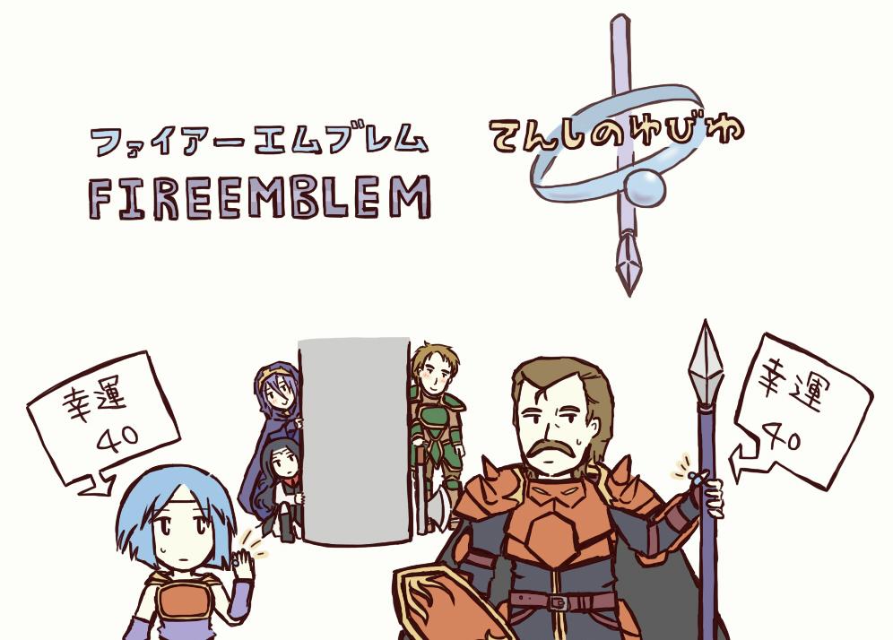 tennsinoyubiwa2.jpg
