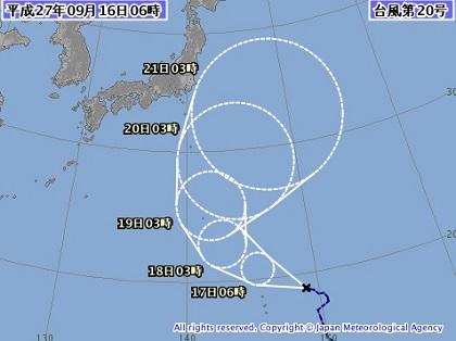 20150916台風